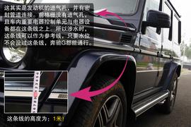 2013款奔驰G63 AMG深度试驾