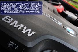 试驾2013款宝马X1xDrive20i
