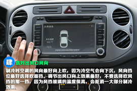 【情景剧】凉爽又省油 科学使用汽车空调