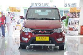 2013款五菱宏光S 1.5L八座豪华型
