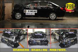 2013款比亚迪速锐1.5L 手动尊贵型碰撞试验