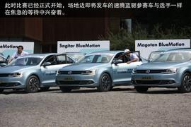 2013速腾杯中国区蓝驱挑战赛