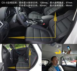 2014款长安马自达CX5 2.5L深度评测