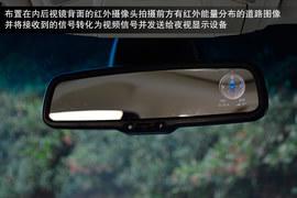 2013款比亚迪思锐1.5TID尊贵型试驾实拍