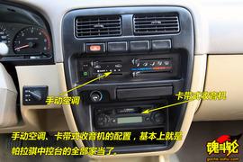 2009款郑州日产帕拉骐试驾