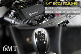 测试别克昂科拉1.4T G MT 都市进取型