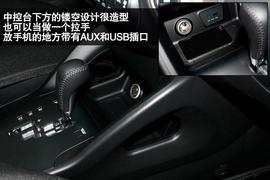 北京现代ix35天津实拍图解