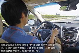 2013款江淮和悦A30 1.5L手动试驾实拍