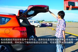 2013款一汽丰田新RAV4珠海试驾体验