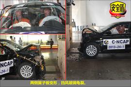 2013款桑塔纳1.6L手动豪华版碰撞试验图解