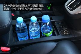购车必看九 CR-V自动豪华实用性深度体验