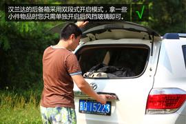 购车必看 汉兰达2.7L两驱至尊版深度体验