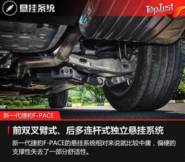 动力提升/增配四驱 试新一代捷豹F-PACE 2.0T