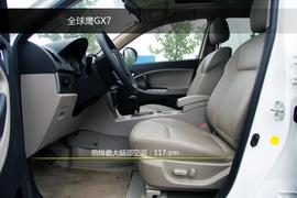 2013款全球鹰GX7对比哈弗H6 1.5T越级版