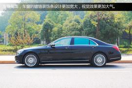 搜狐汽车长沙站到店实拍全新奔驰S500L