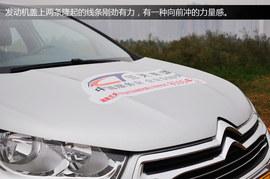 搜狐汽车长沙站试驾东风雪铁龙C4L