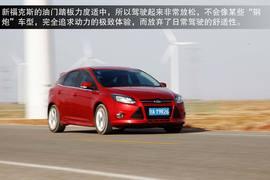 2013款福特新福克斯2.0L嘉峪关绿色能源之旅试驾