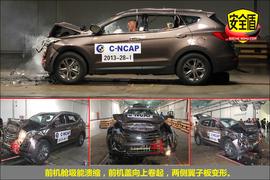 2013款全新胜达2.4L自动四驱智能型碰撞试验