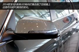 华晨宝马530Li 领先型到店实拍
