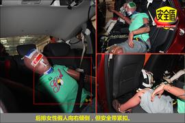 2013款奔腾X80 2.3L自动豪华型碰撞试验