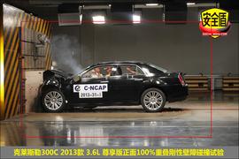 2013款克莱斯勒300C 3.6L尊享版碰撞试验图解