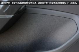 南通实拍全新高尔夫71.4TSI自动旗舰型