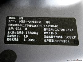 2008款马自达6