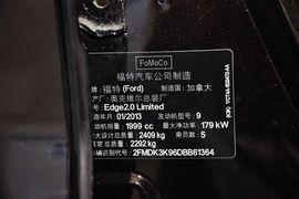 2012款福特锐界2.0T尊锐型