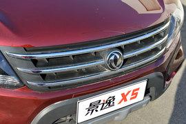 2013款东风风行景逸X5 1.8T手动尊享型深度测试