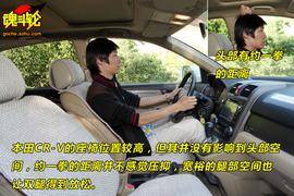 2009款本田CR-V性能测试实拍