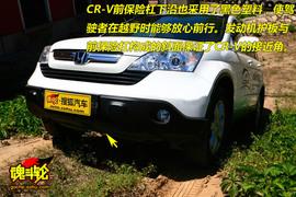 CRV越野测试