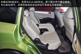 2013款本田杰德等车型图集