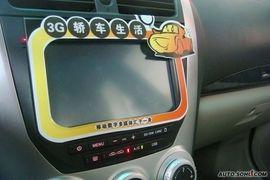 2009款奔腾B50 3G界面演示