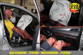 2014款丰田威驰1.5L自动智尚版碰撞试验图解