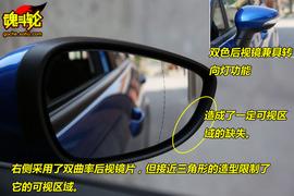 2009款福特嘉年华三厢自动档试驾