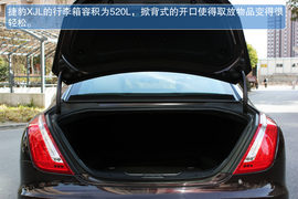 捷豹XJL 2.0T车型试驾体验图