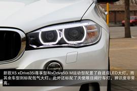 2014款宝马X5 xDrive35i图解