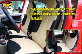 09款熊猫自动挡杭州试驾