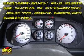 三菱帕杰罗V73试驾