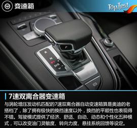 享乐时间到 测试全新奥迪A5 Coupe 45 TFSI quattro