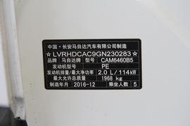 2015款马自达CX-5 2.0L 自动两驱都市型