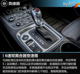 配置才是硬实力 测试江淮瑞风S7 1.5T
