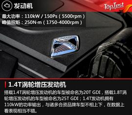 底气十足的小排量 试宝沃BX5 20T GDI