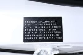 2016款江铃驭胜S330 1.5L GTDi 自动两驱尊贵版