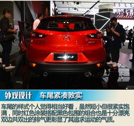 2017广州车展:马自达CX-3图解