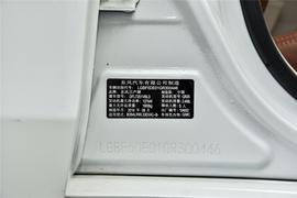 2016款日产天籁 2.5L XL-UpperNAVI Tech智尊版