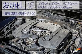 野性与理性交融 场地体验梅赛德斯-奔驰G级越野车及GLC SUV