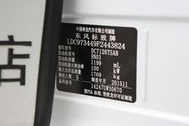 2015款标致408 1.2T 自动豪华版