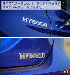 最满意的答案 试广汽丰田全新第八代凯美瑞双擎
