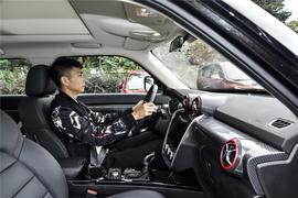 2016款北京BJ20 1.5T CVT豪华型